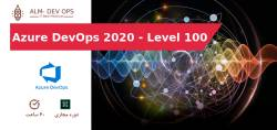 دوره آموزش DevOps با استفاده ازAzure DevOps Server 2020 – Level 100