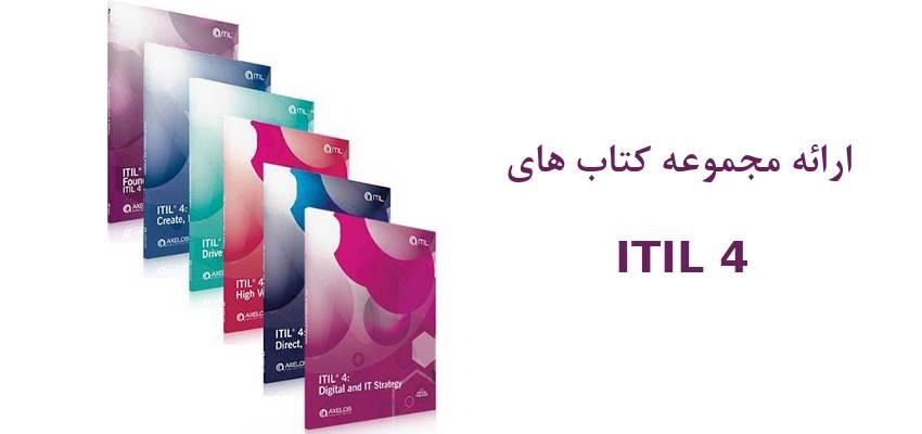 خرید کتاب ITIL 4