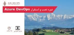 دوره آموزش نصب و راه اندازی tfs و Azure DevOps 2019 و ۲۰۲۰