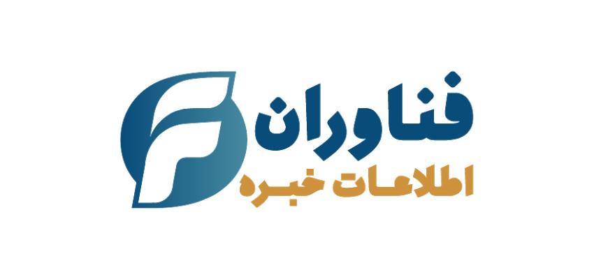 فناوران اطلاعات خبره