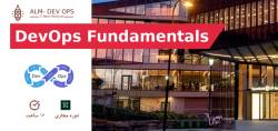 دوره DevOps Fundamentals